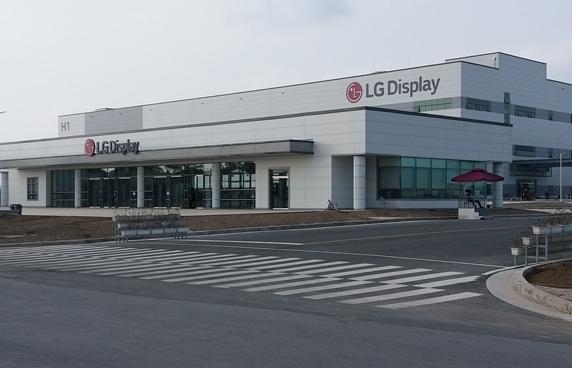 LG Display Hải Phòng nâng vốn lên hơn 3 tỷ USD